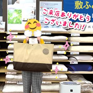 【お客様ご紹介】オーダー枕をお作りました!