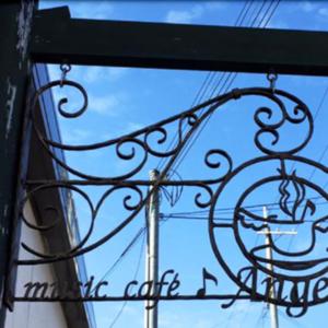 【エアヴィーナス設置店】Cafeアンジェスさん