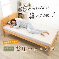 【オススメ】ぐっすりなかじま 人気No.1商品!