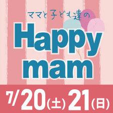 『Happy mam』開催のお知らせ