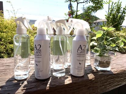 除菌・消臭剤「A2Care」